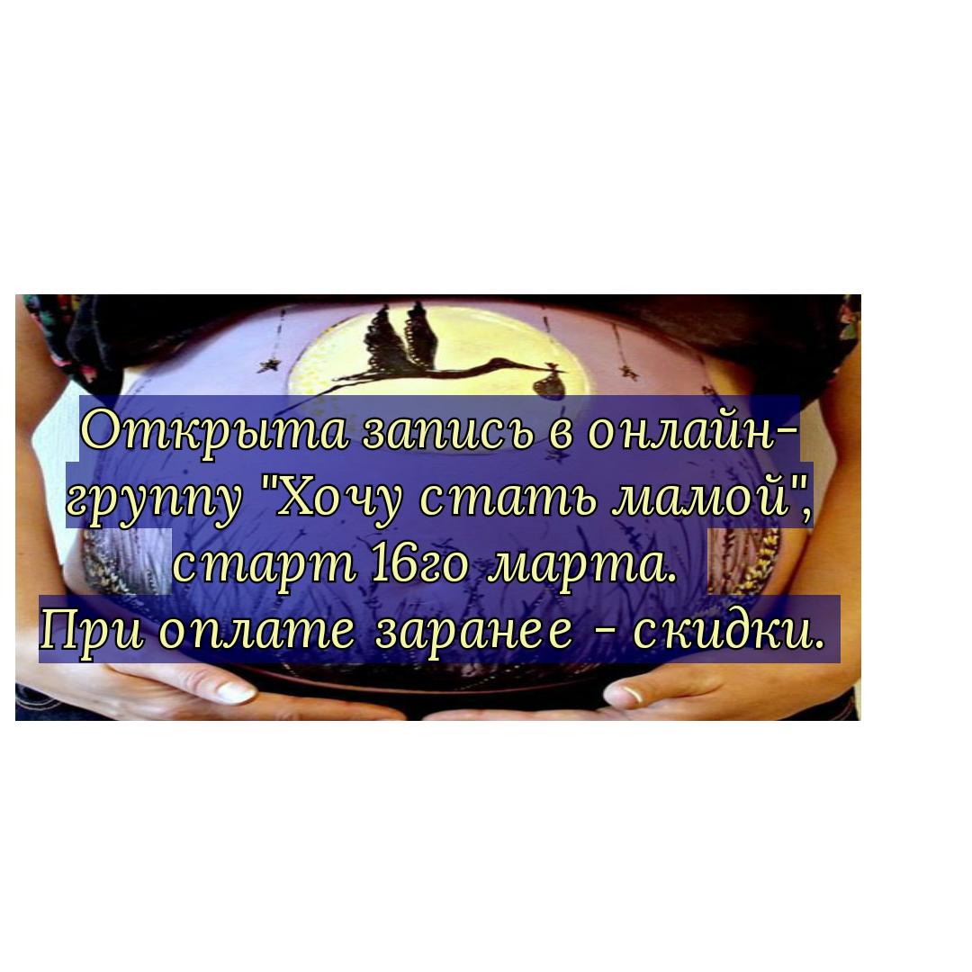 textgram_1517828985