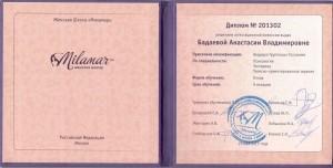 документы0001
