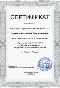 документы0014
