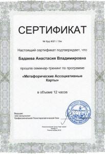 документы0015