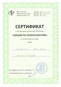 документы0016