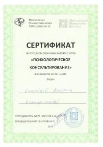 документы0017