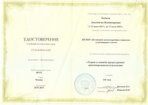 документы0019