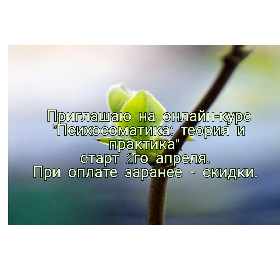 textgram_1520852657